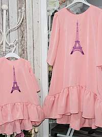 Paris mon amour set