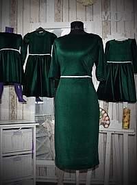 Green velvet set